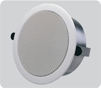 Picture of Penton RCS8/FTS Ceiling Speaker c/w Fire Dome