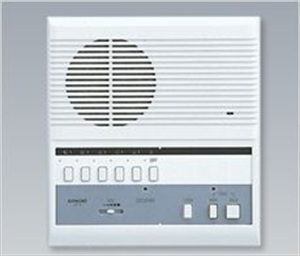 Picture of Aiphone LEF Intermixed Loudspeaker Intercom